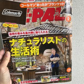 雑誌5冊セット(付録なし)