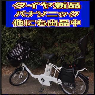 ✴️✴️タイヤ新品✳️✳️ R01E 電動自転車 I77N ☯️...