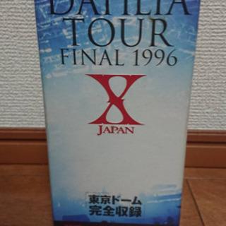 XJAPAN DAHLIA TOUR FINAL 1996~東京...