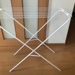IKEA 洗濯物干し