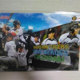阪神タイガース×Joshin コラボカレンダー