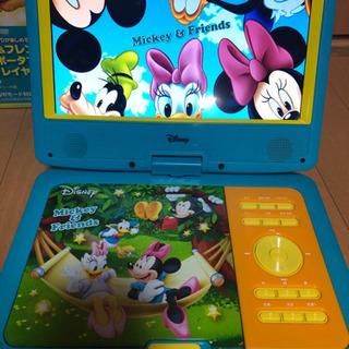 Disney ポータブルDVDプレイヤー