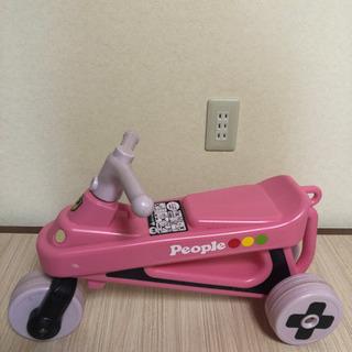 people 幼児用バイク ポータブルブーブ