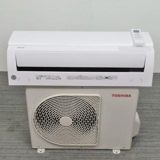 東芝 ルームエアコン RAS-2219T 6畳 2019年製