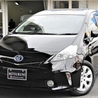 ⭐誰でも車がローンで買える⭐🚗自社ローン専門店🚗プリウス …