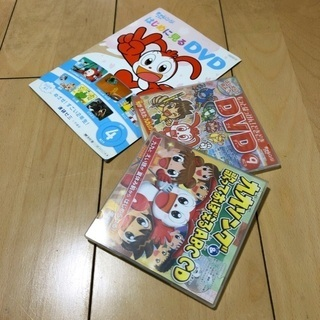 チャレンジ2年生 九九ソング&ABC CD、DVD 3点セット