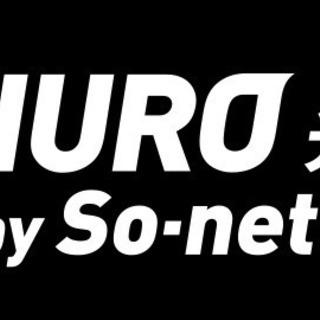 【日給3万~】NURO光の営業スタッフ大募集♪