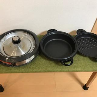 ホットプレート 電気鍋 電気グリル