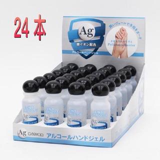 アルコールハンドジェル 24本セット