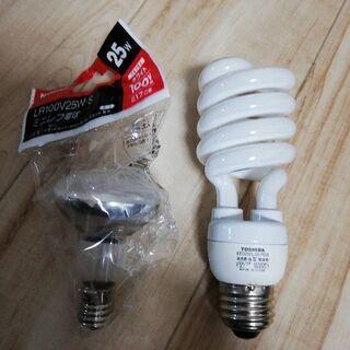 電球左側の未開封商品のみ
