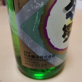 日本酒 公明 - お酒