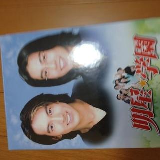 明星学園DVD 5巻セット USED