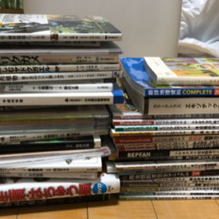 爬虫類図鑑、ビバリウムガイド、クリーパー、各種飼育本、動物関連書籍など