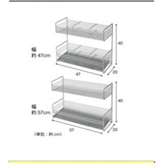 ベルメゾン購入 ステンレス製スリム2段水切り  − 静岡県