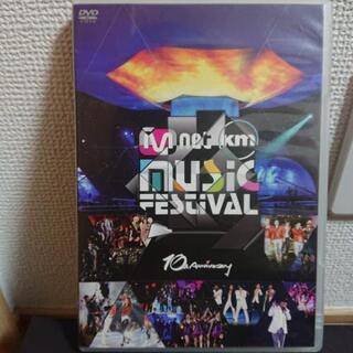 値下げ2008 Mnet KM Music Festival -...