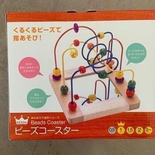 【美品】おもちゃ(乳幼児向け)