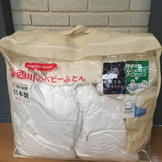 値下げ◆西川リビング◆羽毛組み布団8点セット
