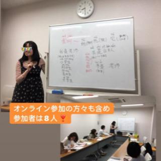 One Coin🇨🇳中国語講座*オンライン授業*開催中🤗
