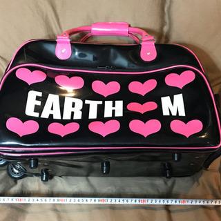 EARTH ボストン キャリー バック