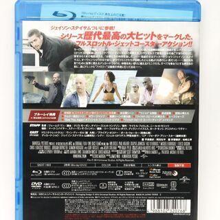 ★値下げしました★ 💿ワイルドスピード スカイミッション  DVD/ブルーレイ2枚 - うるま市