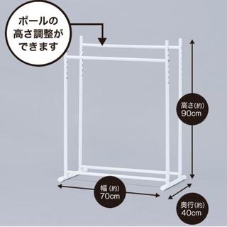 押入れ用 ハンガーラック 2段(白)ニトリ