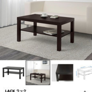 【IKEA】値下げしました コーヒーテーブル(LACKシリーズ)...