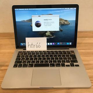 MacBookPro2014 13インチ キズあり