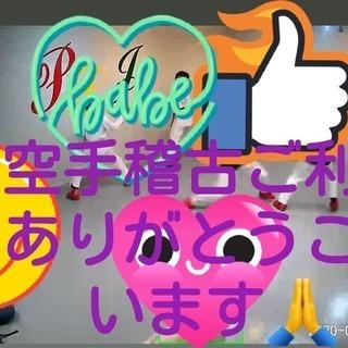南林間レンタルスペース PLJ StudioS #ダンス #フラ...