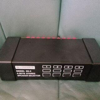スピーカーセレクター型式名 SS−4 の出品です。