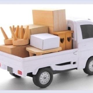 軽トラック積み放題 ¥15000〜