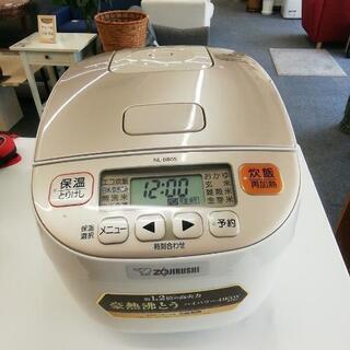 1148 ZOJIRUSHI 炊飯器