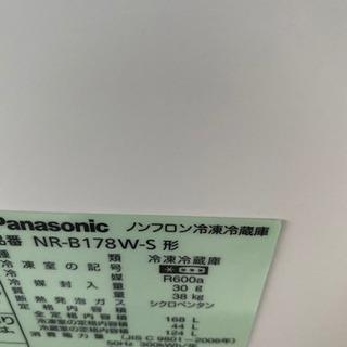 No.135 Panasonic 168L冷蔵庫 2015年製 シルバー - 家電