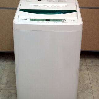 YAMADA 全自動洗濯機 HerbRelax YWM-T45A...