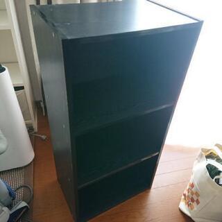 3段ボックス  黒色
