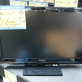 (PS2、PS4にも対応)シャープ 24型LED液晶TV 201...