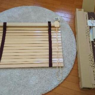 ブラインド 木製タイプ、値下げしました!