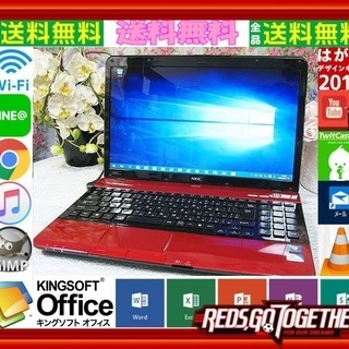 『ネット決済・配送可』Windows11対応可☆リモサポ&安心保証⛳動画&4G⛳NEC-LS150-FR⛄SSD&windows10の画像