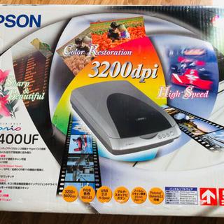 EPSON 3200dpi
