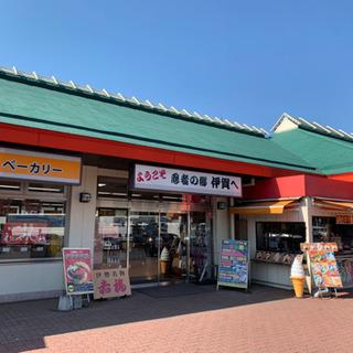 夜勤の売店レジ急募!
