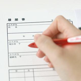 【お電話登録 メールで条件→OK or NG】 アルバイト、派遣仕事