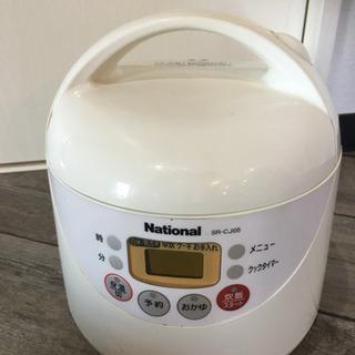ナショナル3合炊飯器格安SR-CJ05