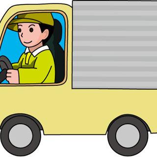ドライバー募集+社会保険、雇用保険、労災有❗️安心の固定給😊