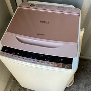 No.137 日立 8kg洗濯機 2016年 ピンクの画像