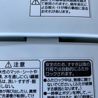 No.138 ハイアール  4.2kg洗濯機 2014年製 - 家電
