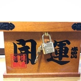成田山 賽銭箱貯金箱(鍵付き)