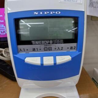 NIPPO ニッポー タイムレコーダー タイムボーイ8 タイムカ...