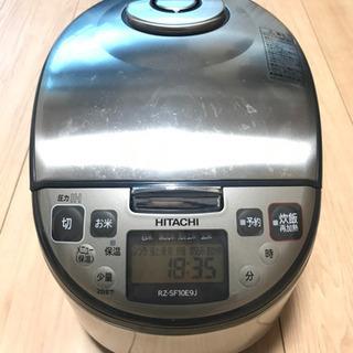 HITACHI 圧力IH 炊飯器 5.5合炊き