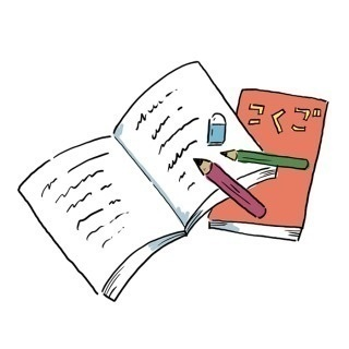 中野区近郊、都内の公園で出張塾やります〜お子さんの気晴らし学習支援〜