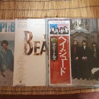 ビートルズ(3枚組)