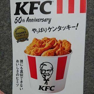 KFC 本